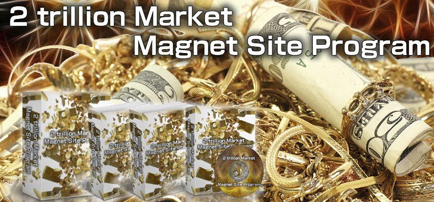 2兆円市場のマグネット式アフィリサイト構築のレビュー!稼げない?